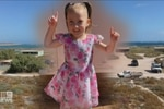 Australian police want CCTV in search for missing 4-year-old girl